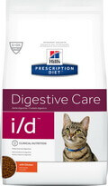 Hills Digestive Care ID Dry Cat Food Sensitive Stomach